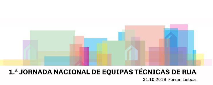 1ª Jornada de Equipas Técnicas de Rua (ETR)